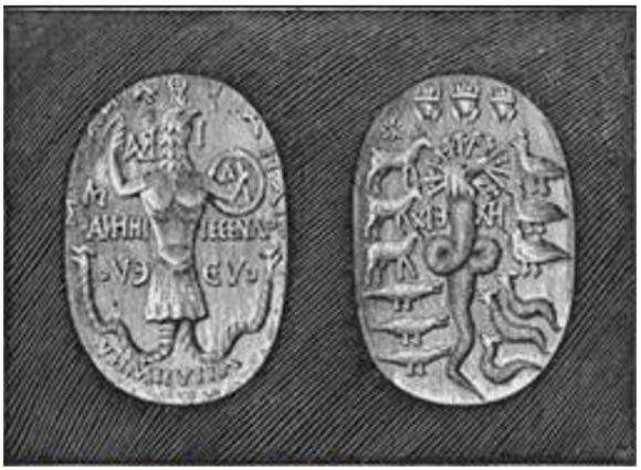 Anverso y reverso de gema con la efigie de Abraxas acuñada sobre ella. Public Domain