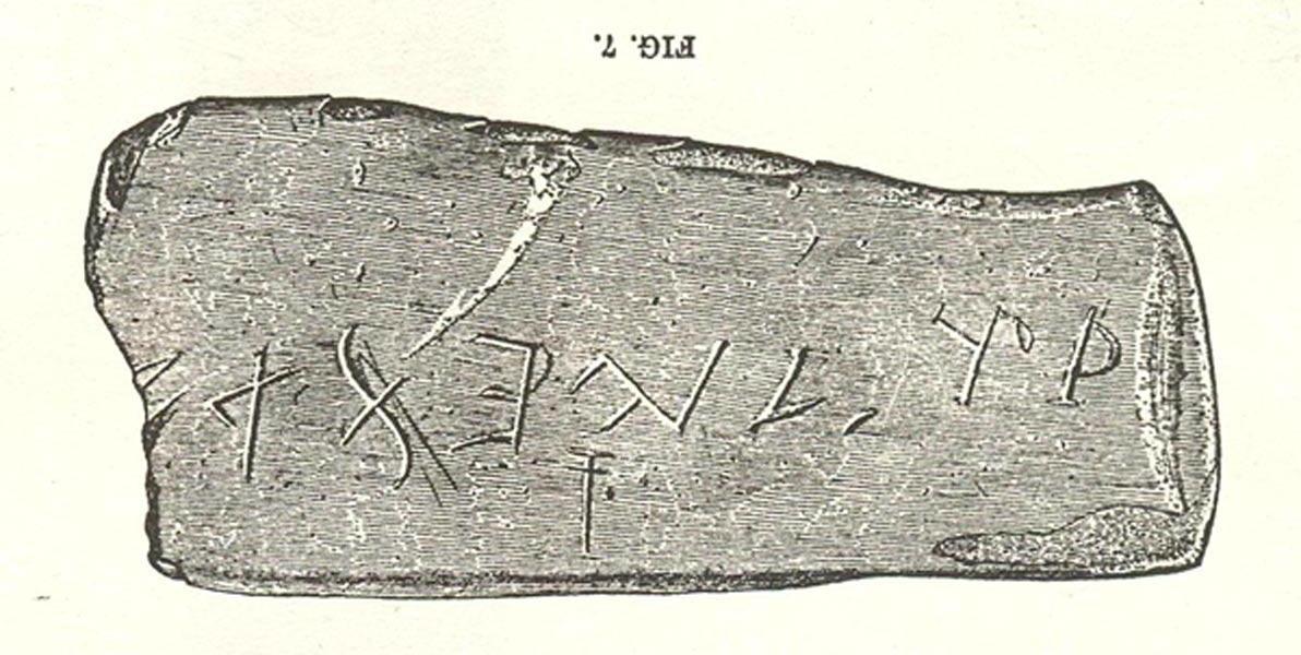 Grabado de la inscripción publicado en la obra de Thomas 'Los cheroqui en la época precolombina' (1890) (Public Domain)