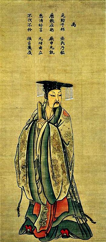 El Emperador Yu (禹) tal y como lo imaginó Ma Lin (馬麟)., artista de la dinastía Song. Pintura sobre seda expuesta en el Museo del Palacio Nacional de Taipei. (Public Domain)