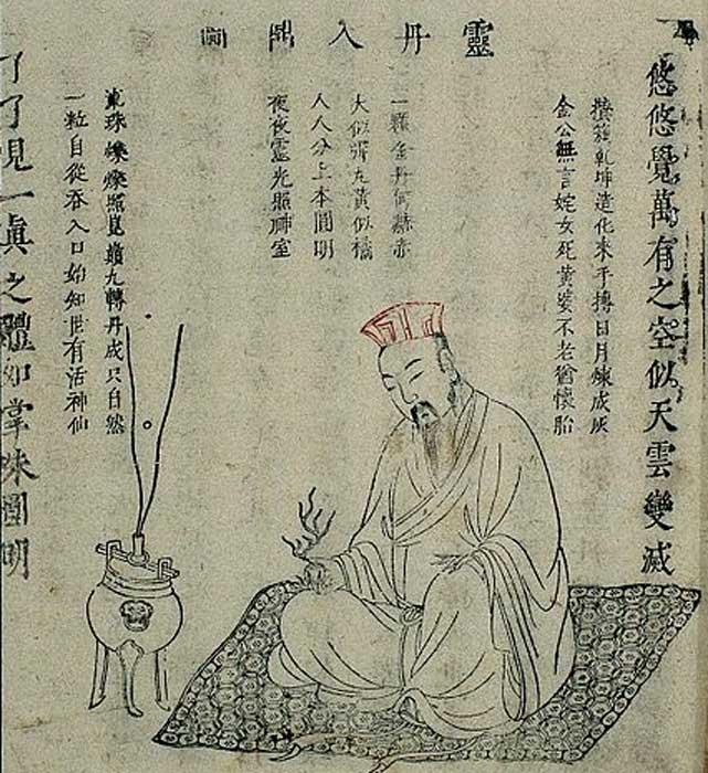 """Ilustración mediante la técnica del grabado en madera: 'Poniendo el elixir milagroso en el trípode', de la obra Xingming guizhi (""""Indicadores de la naturaleza espiritual y corporal de la vida""""), texto taoísta de alquimia interna publicado en 1615 y escrito por Yi Zhenren. (Wellcome Images/CC BY 4.0)"""