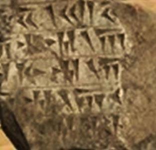 Inscripción cuneiforme en la que se menciona a Darío I. (Popular Archaeology)