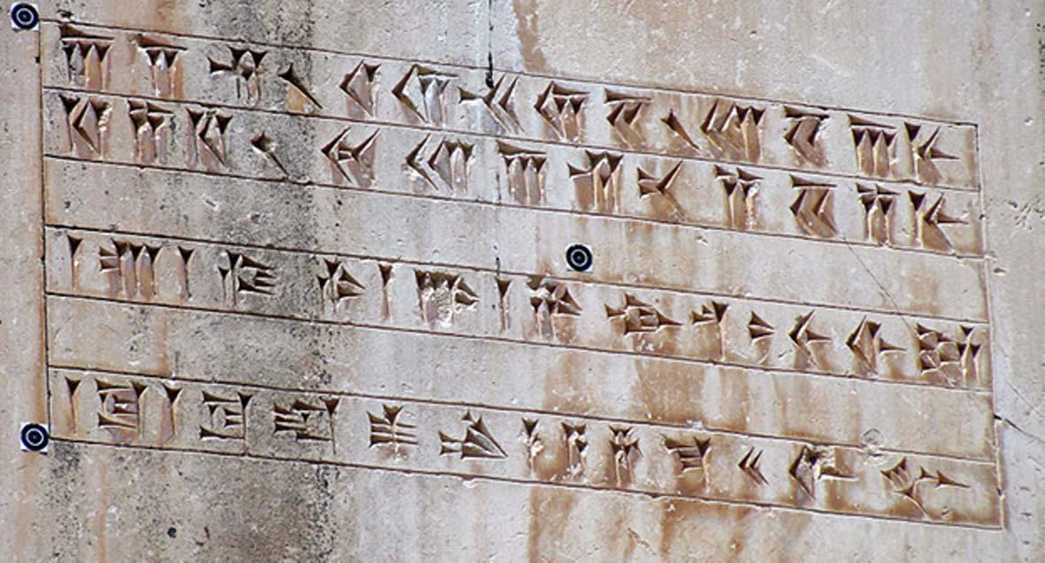 """""""Yo soy Ciro"""", inscripciones en persa antiguo, elamita y otras lenguas grabadas sobre una columna de Pasargada. (CC BY-SA 3.0)"""