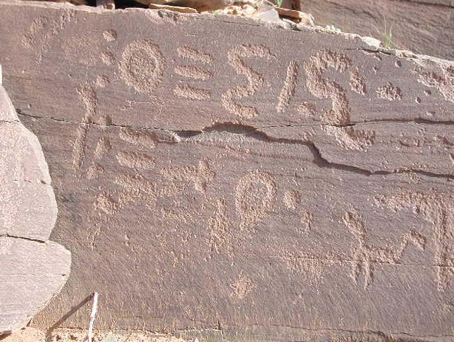 Arte rupestre prehistórico: inscripciones líbico-bereberes. Foum Chena / Tinzouline – Zagora, valle del río Draa, Marruecos. (Dominio público)