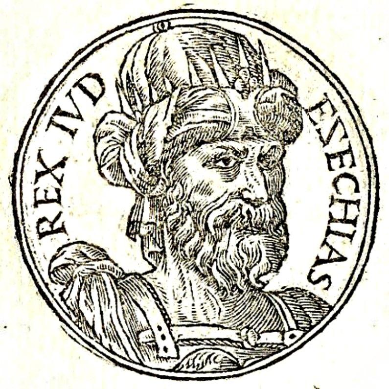 Ilustración de un retrato-insignia del rey Ezequías, realizado en el año1553 y publicado por Guillaume Rouille. (Public Domain)