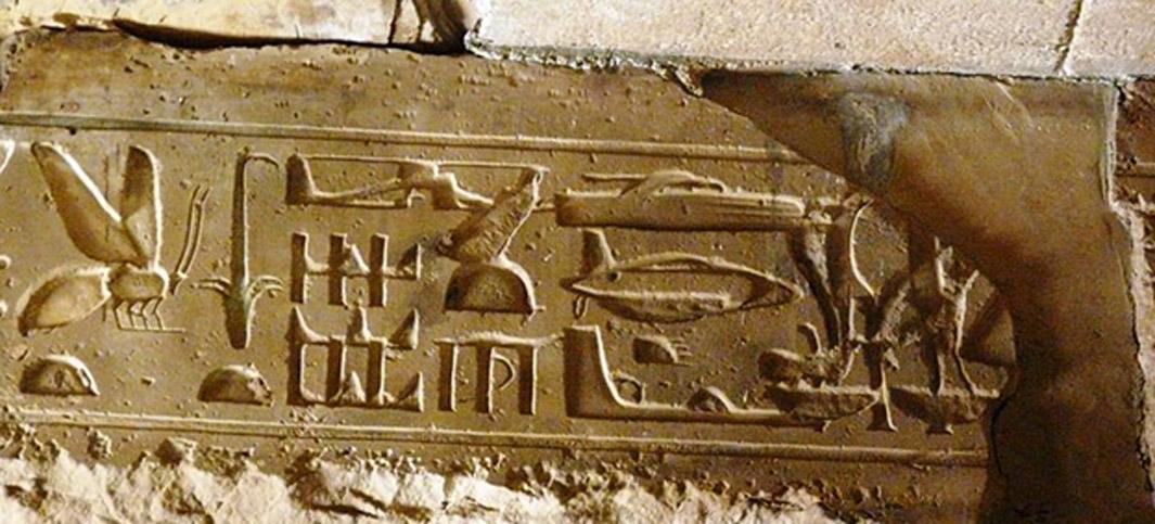 Jeroglíficos del templo de Seti I en Abidos cuya silueta recuerda a la de modernos vehículos aéreos y terrestres. (Public Domain)