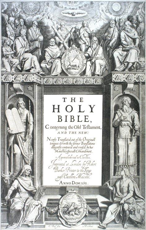 Frontispicio de la edición de 1611 de la Biblia del Rey Jacobo (Wikimedia Commons)