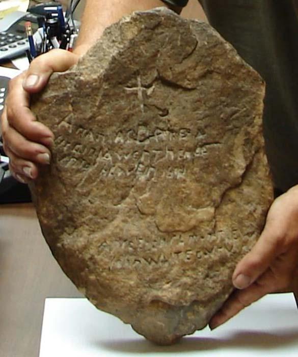 La Piedra Dare. (Proyecto de patrimonio nativo)