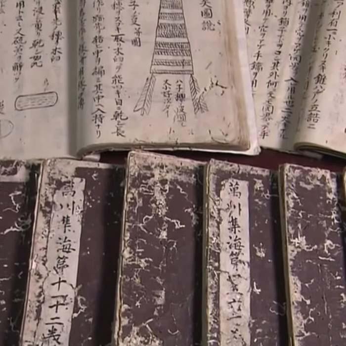 El libro Bansenshukai contenía conocimientos de las prácticas de los clanes ninja de Iga y de Koga. (Tenryo Dojo)