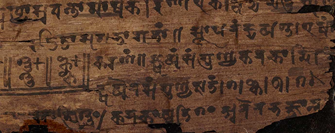 La datación mediante carbono-14 ha revelado que el manuscrito de Bakhshali es siglos más antiguo de lo que creían los expertos (Bibliotecas Bodleianas/ Universidad de Oxford)