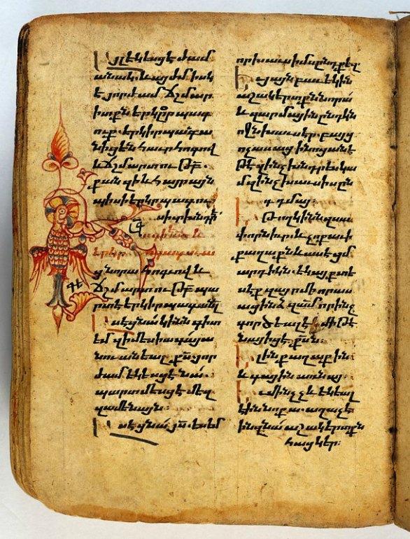 Los textos acerca de su vida, genéricamente denominados evangelios, son de difícil datación y tienen una finalidad primordialmente catequética, por lo que resulta difícil obtener información biográfica fidedigna de ellos. En la imagen, Manuscrito de Los Cuatro Evangelios, 1495, Evangelio de San Juan 4, 24-32, con el dibujo de un pájaro en el margen izquierdo de la página. (Wellcome Images/CC BY-SA 4.0)