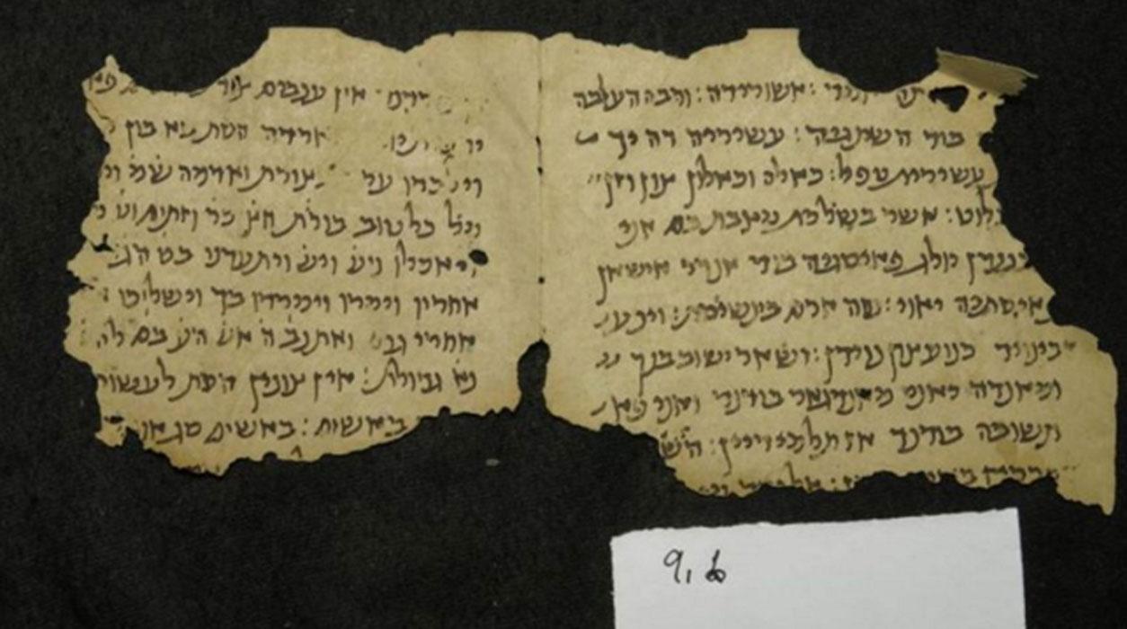 Fragmento de la Guenizá Afgana datado en el siglo XI. Fotografía: Matthew Morgenstern