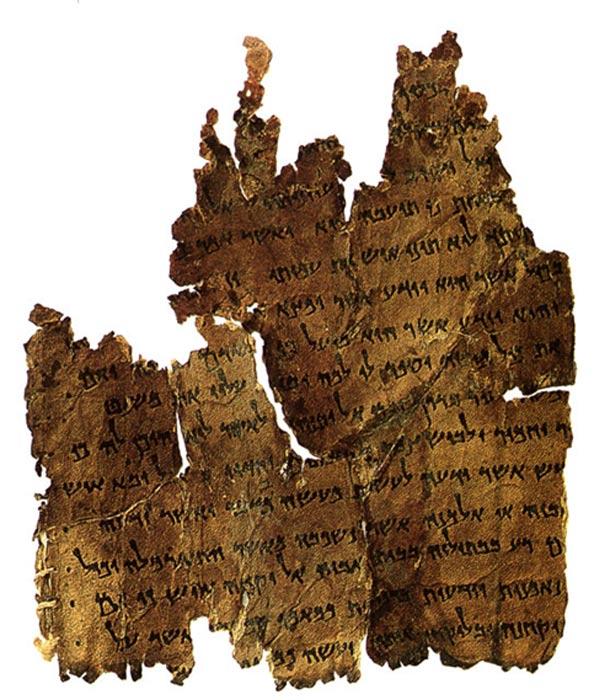 Fragmento de uno de los Manuscritos del Mar Muerto, perteneciente al texto conocido como Documento de Damasco (Public Domain)