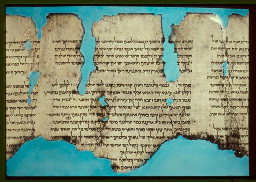 El Manuscrito de la Guerra, descubierto con anterioridad, en una fotografía realizada por Eric Maton. (Wikimedia Commons)