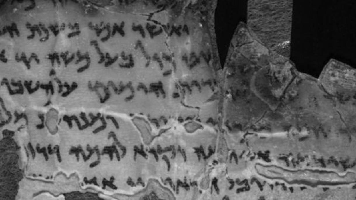 El mismo fragmento del manuscrito sobre el Juicio Final tras ser escaneado. Fotografía: Autoridad de Antigüedades de Israel