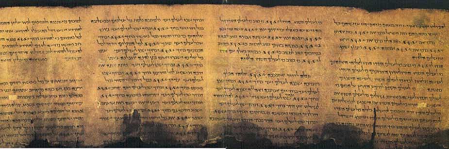 Este manuscrito incluye una colección de salmos e himnos que comprende parte de los cuarenta y un salmos bíblicos. (CC BY-NC-SA 2.0)