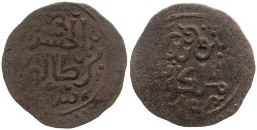 Moneda de aleación de cobre con inscripción rimada sobre el sultán de Kilwa escrita en caligrafía árabe. © Fideicomisarios del Museo británico (CC BY-NC-SA 4.0)