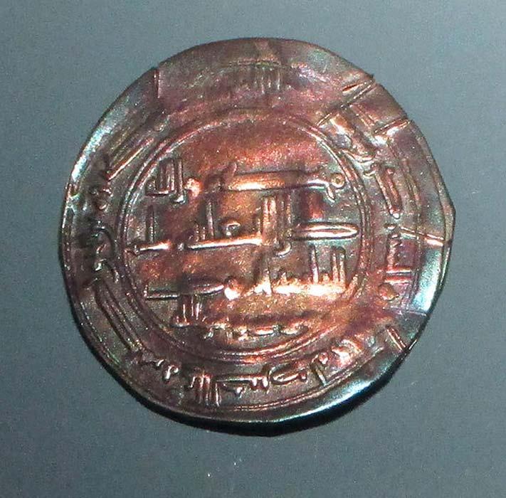 Moneda jázara: la conocida como 'Moneda de Moisés', hallada como parte del Tesoro de Spillings y expuesta actualmente en el Museo de Götaland. (W.carter/CC BY SA 4.0)
