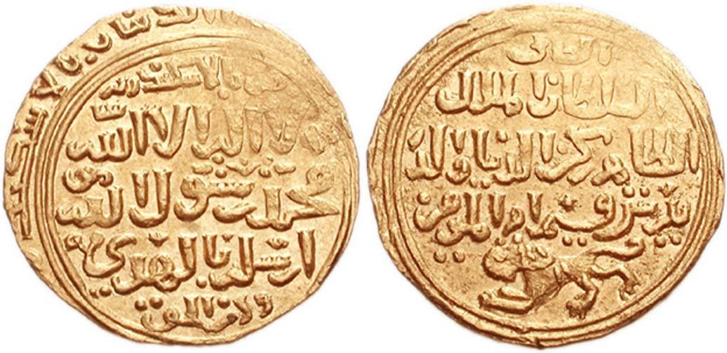 Monedas del reinado del sultán mameluco Baibars. (CNG Coins/CC BY SA 2.5)