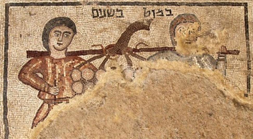 Panel de los Espías, mosaico hallado por la profesora Dra. Jodi Magness, de la Universidad de Carolina del Norte con sede en Chapel Hill, en el transcurso de las excavaciones llevadas a cabo en Huqoq en el año 2018. Crédito de la imagen: Jim Haberman