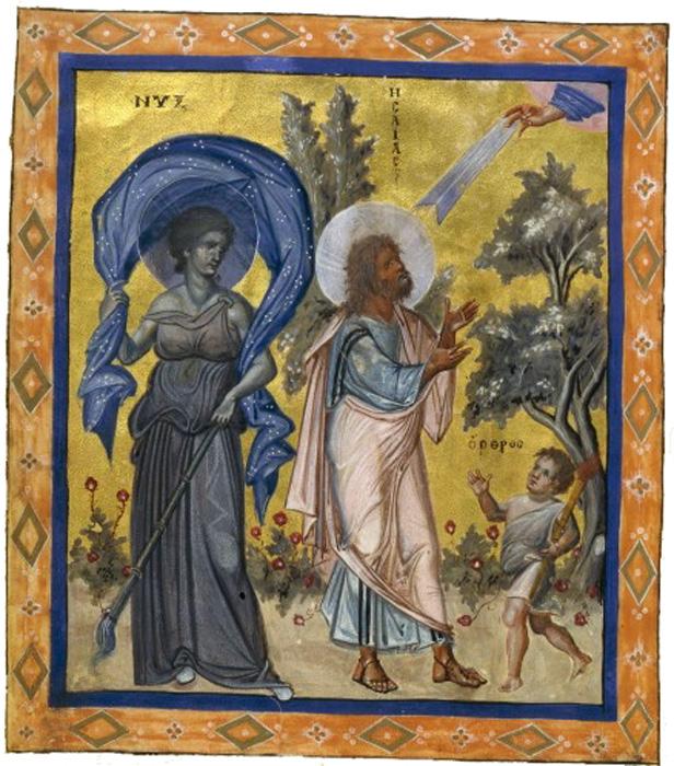 Nix tal como aparece representada en el Salterio de París (siglo X) junto al profeta Isaías. (Public Domain)