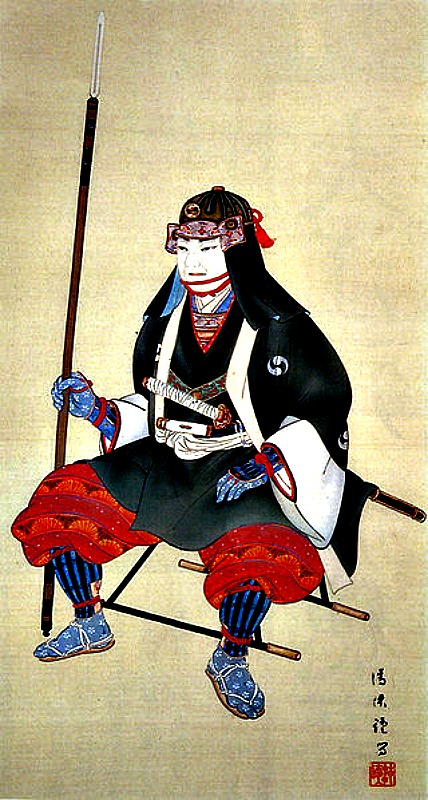 Retrato de Oishi Kuranosuke Yoshio. (Dominio público)