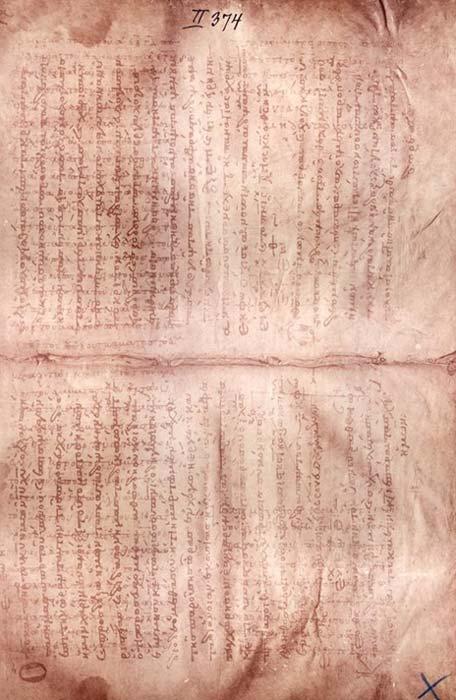 Típica página del Palimpsesto de Arquímedes. (CC BY 3.0)