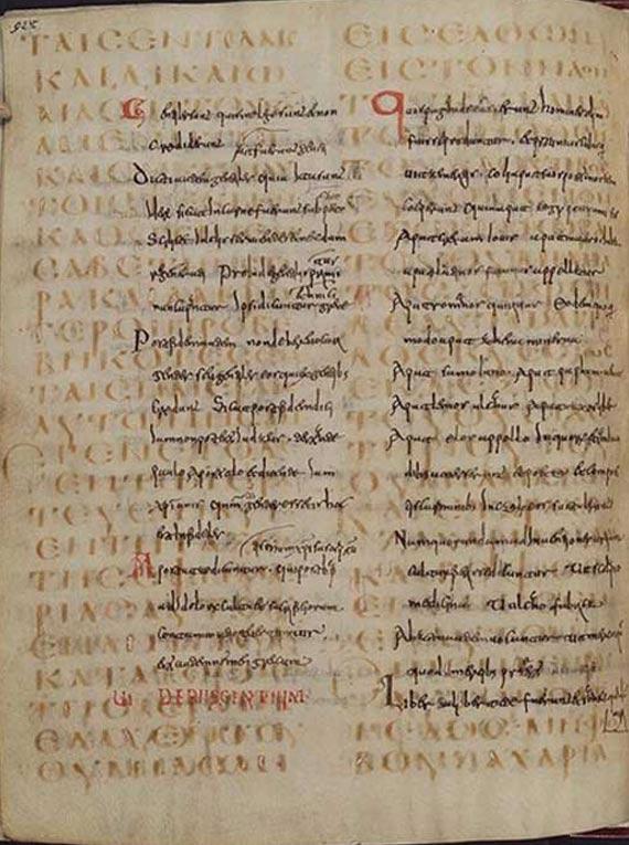 """Ejemplo de un palimpsesto. El texto original es del siglo VI (Codex Guelferbytanus 64 Weissenburgensis, folio 92 verso), incluyendo el pasaje de Lucas 1,6-13; el texto superpuesto es del siglo XIII: """"Orígenes"""" 8.10.2-8.11.4, San Isidoro de Sevilla. (Dominio público)"""