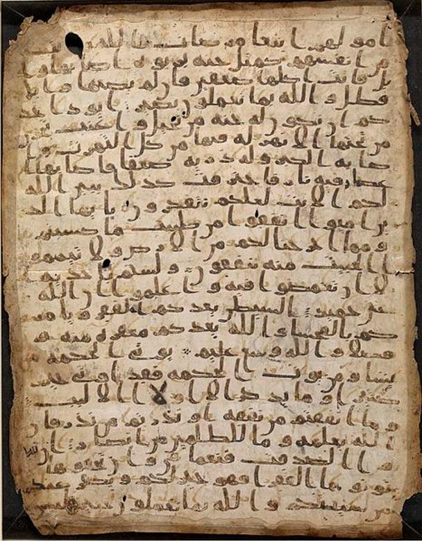 El palimpsesto de Sana'a es uno de los más antiguos manuscritos coránicos conocidos. Este es el anverso del folio Stanford '07. El texto superpuesto cubre el pasaje del Corán 2 (al-Baqarah). 265-271. (Dominio público)