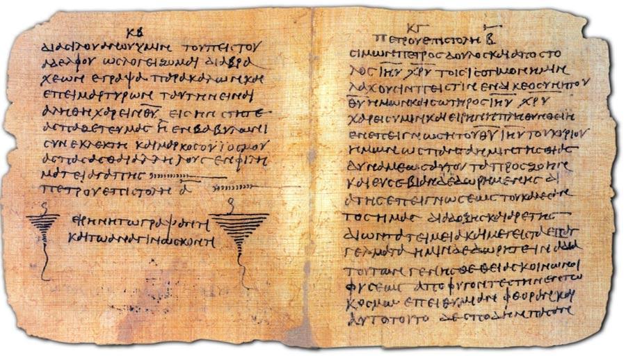 Papiro Bodmer VIII, otro papiro griego con textos del Nuevo Testamento (Public Domain)