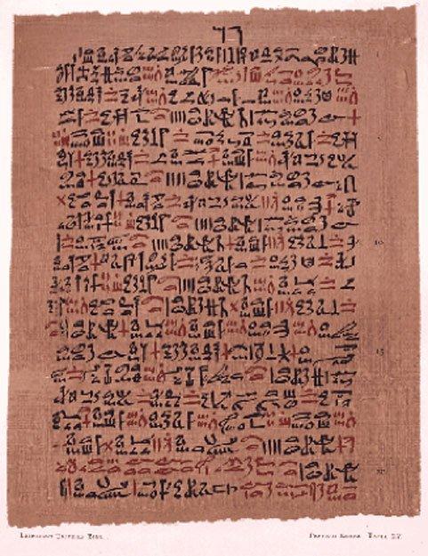 Papiro Ebers, Biblioteca Nacional de Medicina de los Estados Unidos, encontrado en Egipto en la década de 1870. Esta receta en concreto prescribe un remedio contra el asma preparado a base de una mezcla de hierbas que se calentaban sobre un ladrillo para que el paciente pudiera inhalar sus vapores. (Public Domain)