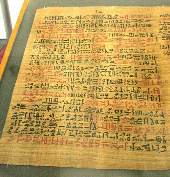 Un documento médico del antiguo Egipto: el papiro Ebers (c. 1550 a. C.) (CC BY SA 3.0)