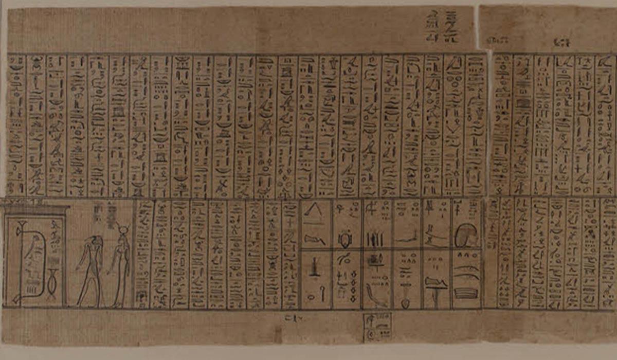 Papiro Jumilhac. (CC BY-SA 3.0)
