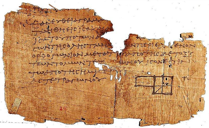 Papiro de Oxirrinco con un fragmento de los 'Elementos de Euclides', antiguo tratado de matemáticas y geometría. (Public Domain)