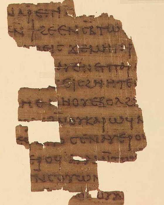 Fragmento del 'Papiro Yale' perteneciente al Códice III de la Biblioteca de Nag Hammadi. Contiene el texto conocido como Diálogo del Salvador (Biblioteca Beinecke, Universidad de Yale). (Dominio público)