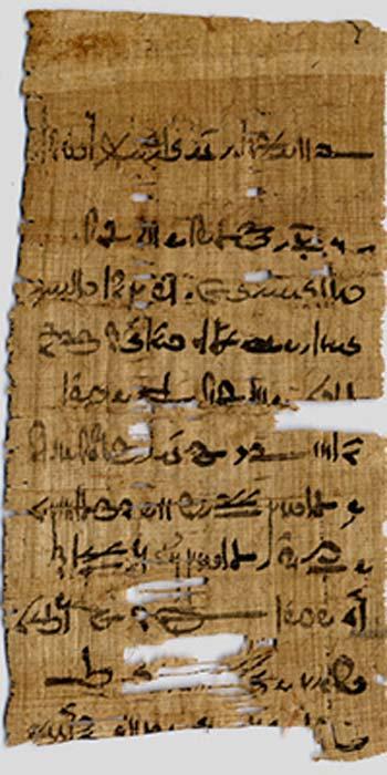Fragmento de papiro de la biblioteca del templo de Tebtunis, Colección de Papiros Carlsberg. (Universidad de Copenhague)