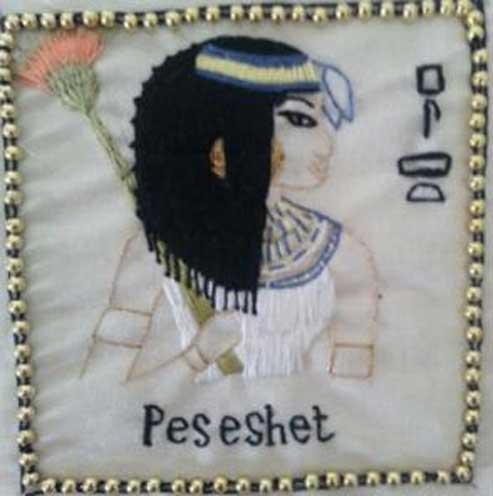 Peseshet. (Rebel women embroidery)