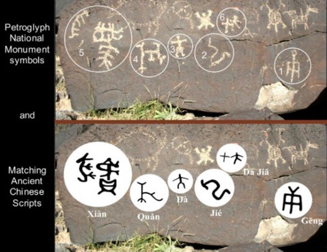 Petroglifos de Albuquerque (Cortesía de John Ruskamp)