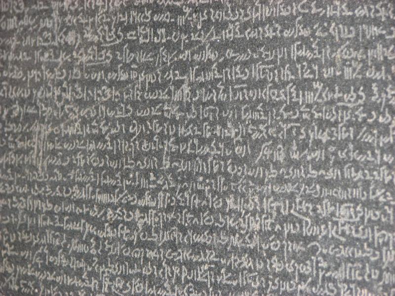 Piedra Rosetta. Museo Británico (Cristian Bortes / CC BY 2.0)
