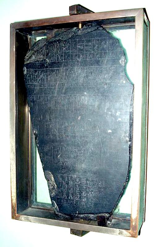 """La """"Piedra de Palermo"""", gran fragmento de piedra tallado con caracteres jeroglíficos, de gran importancia para la cronología del Antiguo Egipto. Museo Arqueológico regional de Palermo, Italia. (Dominio público)"""