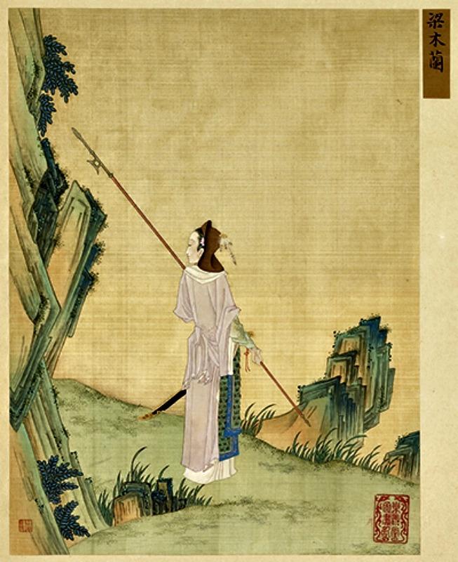 """En esta pintura aparece retratada Mulán (木蘭). La colección completa es conocida como """"Reuniendo las gemas de la belleza"""". Dinastía Oing, tinta y colores sobre seda. Museo Nacional del Palacio, Taipei (Taiwán). (Public Domain)"""