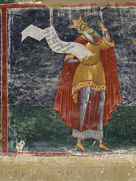 Porfirio, detalle del Árbol de Jesé, a la izquierda en la lista de los filósofos griegos, Monasterio de Sucevita (Rumanía), 1535. (Ymblanter/CC BY SA 4.0)