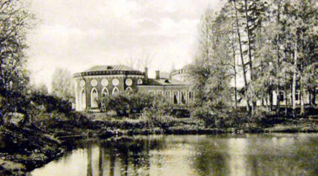El Palacio de Babolovo, postal de principios del siglo XX. (Public Domain)