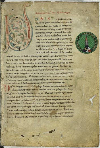 Primera página del Manuscrito C (ca. 1230)