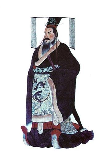 Qin Shi Huang, primer emperador de China. (Public Domain)