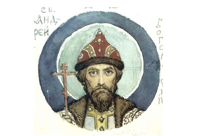 El Gran Príncipe Andrei Bogolyubski, en un retrato de Viktor Vasnetsov (Public Domain)