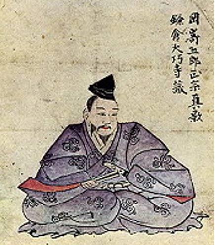 Antiguo retrato del forjador de espadas Masamune. (Public Domain)