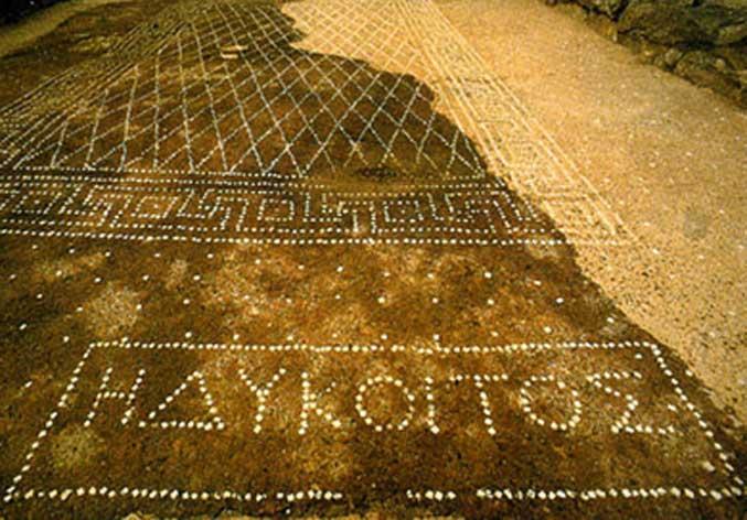 Suelo de una antigua sala de banquetes de Ampurias con una inscripción en griego. (Museu d'Arqueologia de Catalunya)