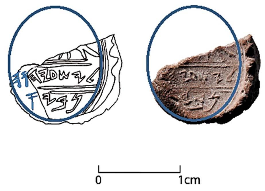 Izquierda: Dibujo del sello de arcilla con las posibles letras que faltan. Derecha: El sello de Isaías. (Reut Livyatan Ben-Arie/Eilat Mazar)