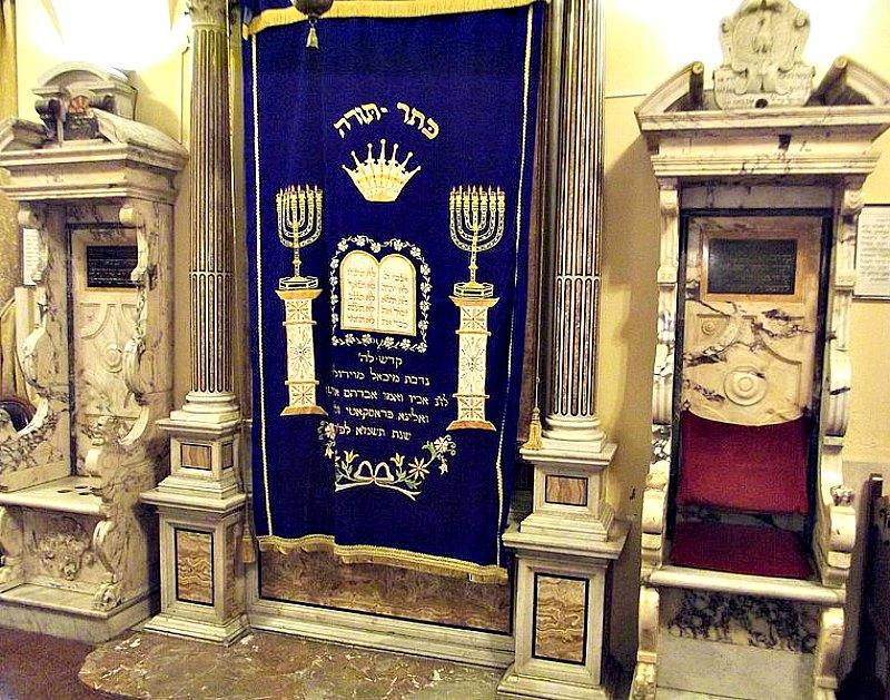 Sinagoga Española en el interior del complejo de la Gran Sinagoga de Roma. (Public Domain)