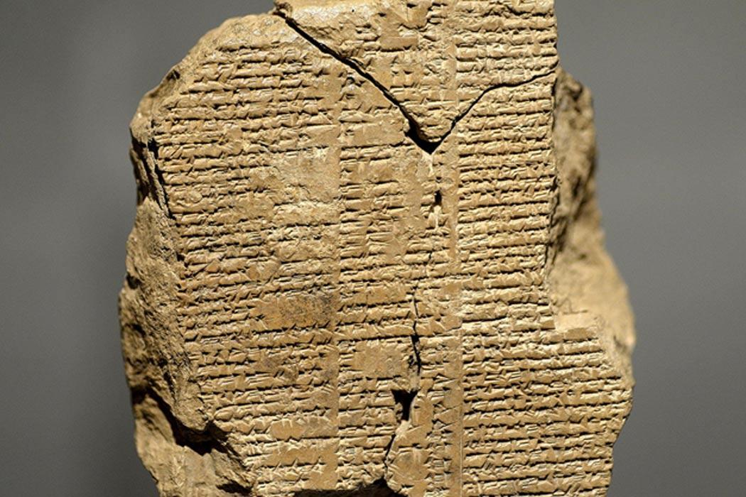 Tablilla 5 de la 'Epopeya de Gilgamesh' (Wikimedia photo/Osama Shukir Muhammed Amin FRCP(Glasg))